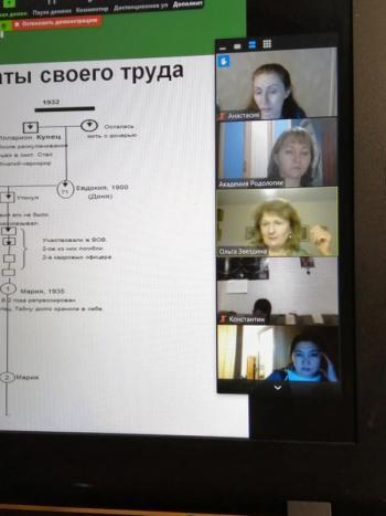 Онлайнкурс Академии Родологии. Родологи Вандышева и Звездина.