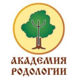 Академия родологии.