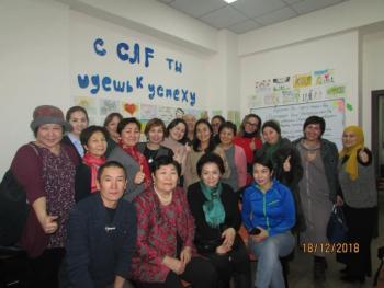 Бишкек. Семинар по родологии 2018