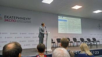Команда проекта МИР приняла участие в Гражданском форуме Свердловской области!