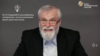 Алексей Мосин. Проект МИР. Екатеринбург