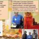 Московское отделение Академии родологии