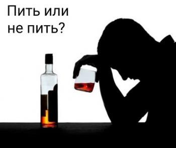 Алкоголизм в Роду. Родологический аспект